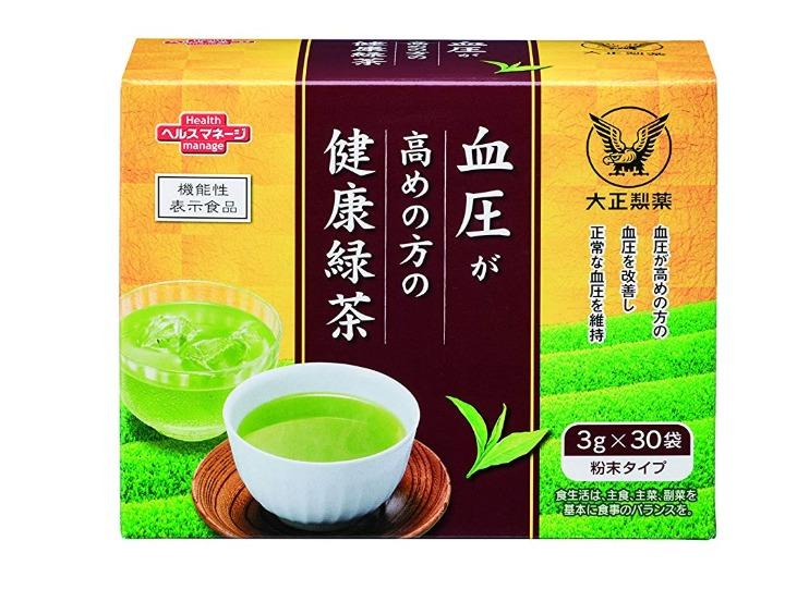 「血圧が高めの方の健康緑茶」大正製薬